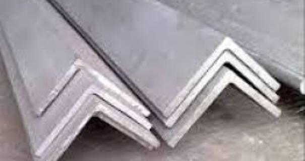 Tabel Harga Besi Siku 7x7 Tebal 7 mm